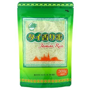 アジアンディナー・タイ ジャスミンライス(香り米) 300g