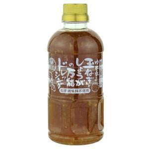 修善寺醤油 ゆず香る玉ねぎとしょうがの万能ドレッシング 550g