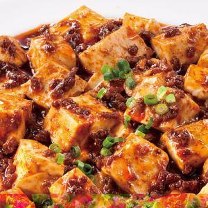 山椒の香りづけをした油で豆板醤を炒めて辛みを引き出し、にんにく、しょうがを加えることで香味野菜の風味...