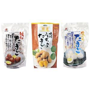 成城石井で人気のうずらのたまごの3種食べ比べセットです。<br /><br /&g...