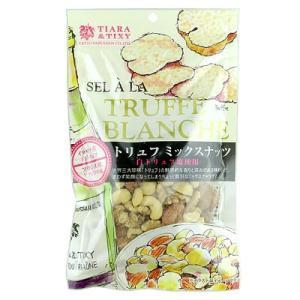 龍屋物産 トリュフミックスナッツ 【大袋】 160g
