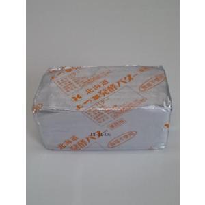 よつ葉/よつ葉発酵バター無塩 450g(お一人様3個まで)