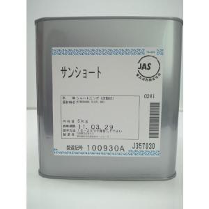 日油/サンショート 5kg