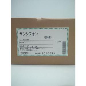 日油/サンシフォン 5kg