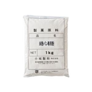 小城製粉/米粉パン専用粉 1kg|seika