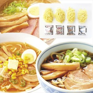 ラーメン 北海道ラーメン(4食セット)しょうゆ味×2・塩味×1・みそ味×1 メール便 国華園|seikaokoku
