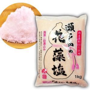 食品 瀬戸内の花藻塩 5袋|seikaokoku