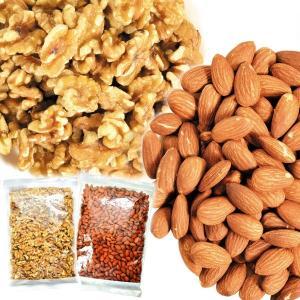 食品 徳用くるみ&アーモンドS2種|seikaokoku
