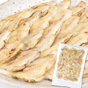 食品 のどぐろ炙りフィレバラ盛2袋|seikaokoku