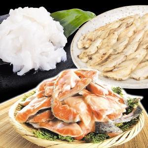 食品 訳あり海鮮3種盛セット 3種3袋|seikaokoku