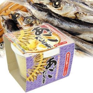 食品 あごだしの素 10個|seikaokoku
