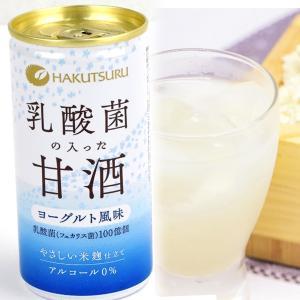 食品 乳酸菌の入った甘酒 60缶 国華園 seikaokoku