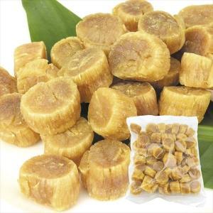 貝柱 北海道産 干し貝柱(200g)1袋 ほたて 帆立 国華園|seikaokoku