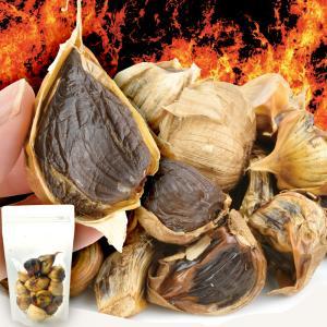 黒にんにく 青森産 ご家庭用 波動熟成黒にんにく 特 バラ 200g 1袋 メール便 国華園|seikaokoku