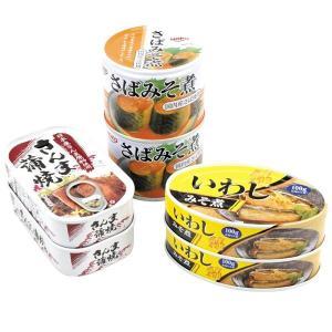 さかなの缶詰セット 3種9缶 1箱|seikaokoku