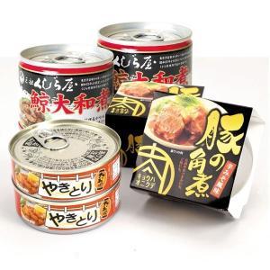 お肉の缶詰セット 3種6缶 1箱|seikaokoku