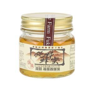 宮崎産 霧島の純粋蜂蜜 250g seikaokoku