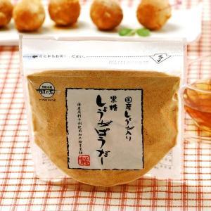 黒糖生姜パウダー 2袋|seikaokoku