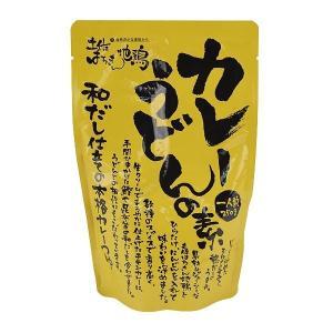 土佐はちきん地鶏カレーの素 3袋|seikaokoku