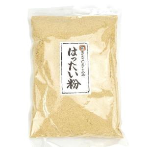 国産 はったい粉 2袋 メール便|seikaokoku