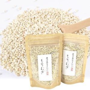 鹿児島生まれのもち麦 4袋 メール便|seikaokoku