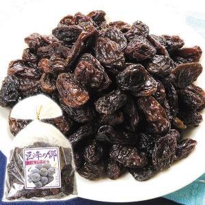 食品 お徳用 干しぶどう 2袋 国華園|seikaokoku