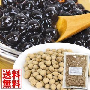 台湾産 乾燥タピオカ 2袋 メール便 seikaokoku