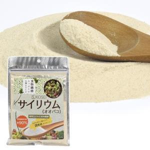 サイリウム 1袋 seikaokoku