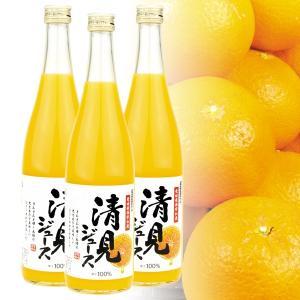 愛媛産 清見ジュース 白箱 3本|seikaokoku