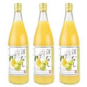 長野産 洋なしジュース 白箱 3本|seikaokoku
