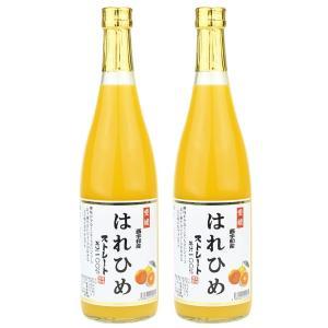 愛媛産 はれひめジュース 2本|seikaokoku