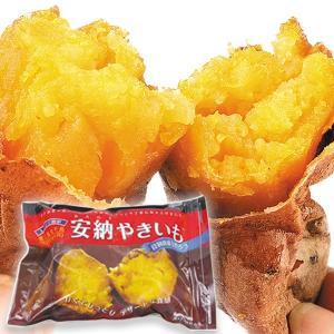 冷凍安納焼きいも 4袋 seikaokoku