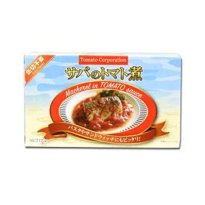 サバのトマト煮 6個 缶詰 メール便 国華園|seikaokoku