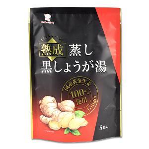 蒸し黒しょうが湯 3袋 メール便 食品 国華園|seikaokoku
