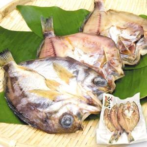 【数量限定】お買得 メバル一夜干し 3袋 冷凍便 食品 国華園|seikaokoku