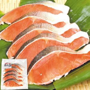 熟成塩紅鮭・甘口 4袋   国華園 seikaokoku