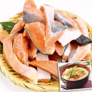 徳用 鮭のアラ 3kg 冷凍便 食品 国華園|seikaokoku