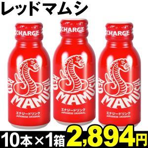 栄養ドリンク レッドマムシ 1箱(100ml×10本)...