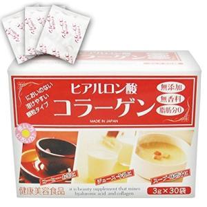 ヒアルロン酸コラーゲン 4箱 (1箱30包入り) 国華園|seikaokoku