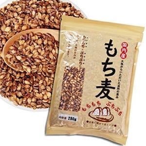 穀物 国内産 もち麦 2袋 (1袋280g入り)|seikaokoku