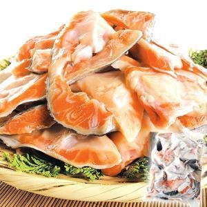 食品 サーモンカマ切落とし 1kg 冷凍便 国華園