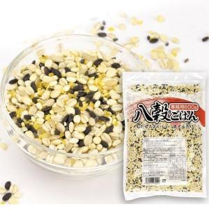 雑穀 業務用 八穀ごはん 4袋 (1袋600g入り)|seikaokoku