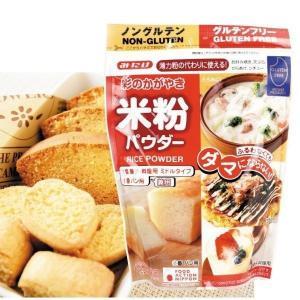 米粉パウダー 3袋 (1袋300g入り) 国華園