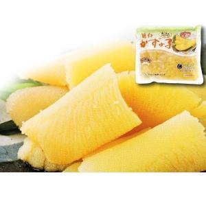 数の子 味付数の子・醤油漬 1kg (1袋500g入り) 冷凍便 国華園