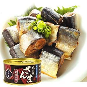 缶詰 さんま醤油味付・缶詰 6缶 食品 国華園|seikaokoku