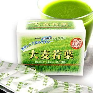 青汁 大麦若葉 1箱 (1箱30包) 食品 国華園|seikaokoku