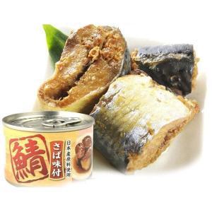 缶詰 さば缶詰・さば味付 24缶 食品 国華園|seikaokoku