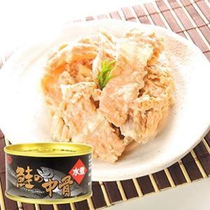 缶詰 鮭の中骨水煮・缶詰 6缶 食品 国華園|seikaokoku