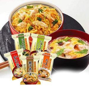 保存食 フリーズドライ 保存食セット 5食 (5種5食入り) 食品 国華園|seikaokoku