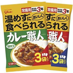 保存食 常備用 カレー職人 6食 (2種3食入り) カレー 食品 国華園|seikaokoku